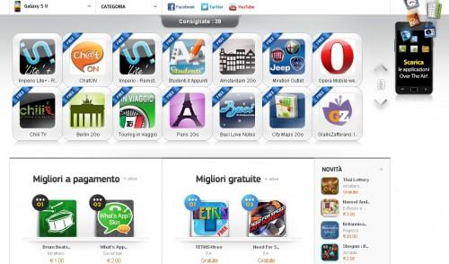 samsung app.jpg