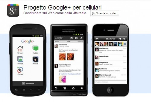 google plus per cellulari.jpg